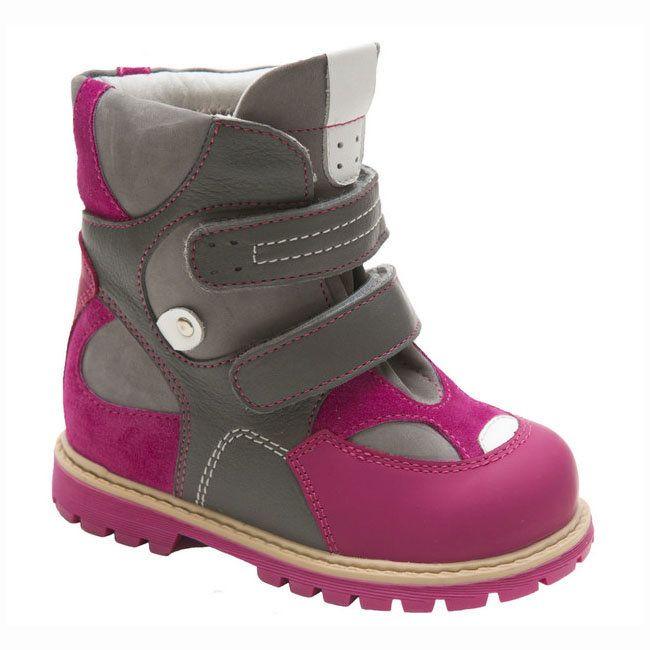 e24ceb7a6 Twiki TW-506 серо-розовый – ортопедическая обувь для детей в Санкт ...